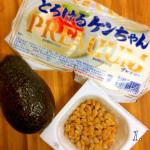 「アボカド納豆のお豆腐胡麻ソース 生姜たっぷりのせ」を作りました。 2016/04/30