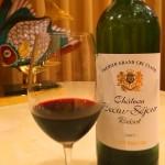 Saint-Émilionのワインで。 2016/07/10