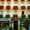 パリの街並み。 From Paris 2017/10/19